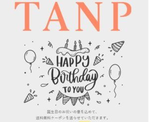 TANP(タンプ)の誕生日クーポン