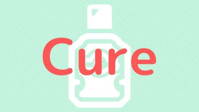Cureのクーポン情報